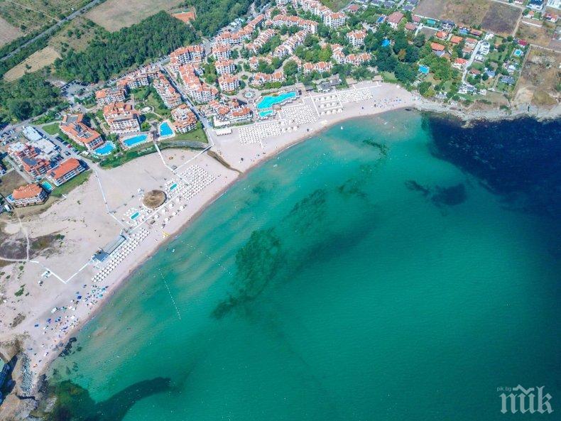 Това е България! Уникална красота и чиста вода