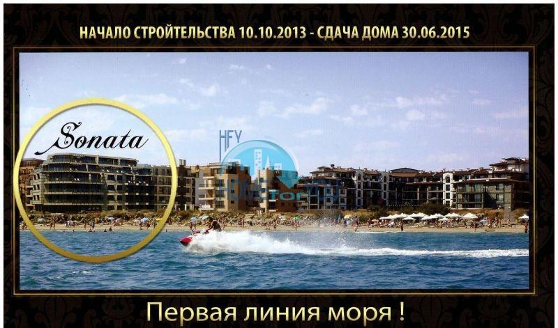 Квартиры по доступным ценам на первой линии г. Поморие - Sonata 3