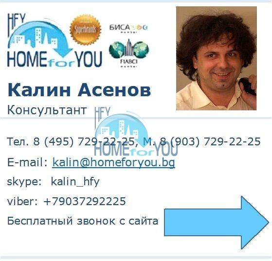 Двухкомнатная квартира для продажи в Софии, кв. Манастирски ливади 6