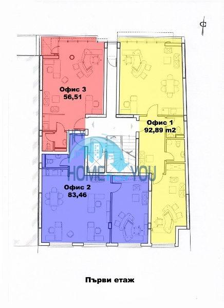 Офис недвижимость в г. Бургас - помещение в центре 5
