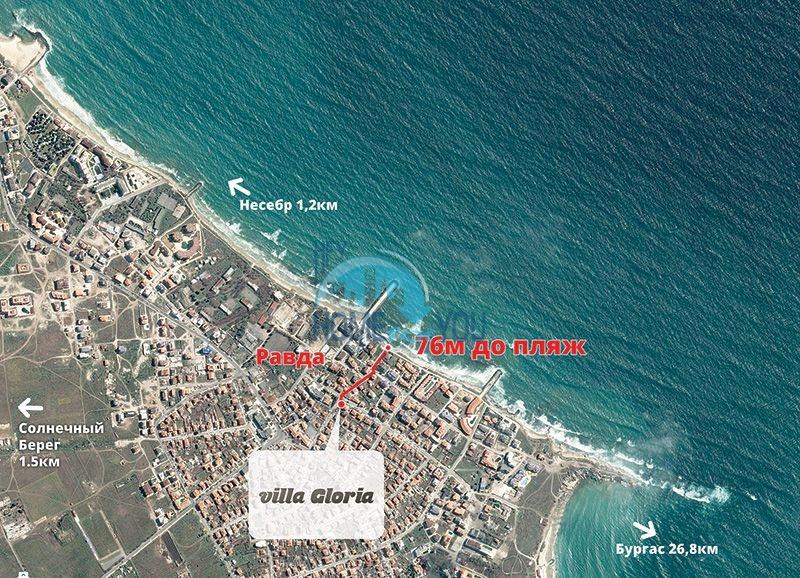 Отличная трехкомнатная квартира на море в Равде - для ПМЖ 7