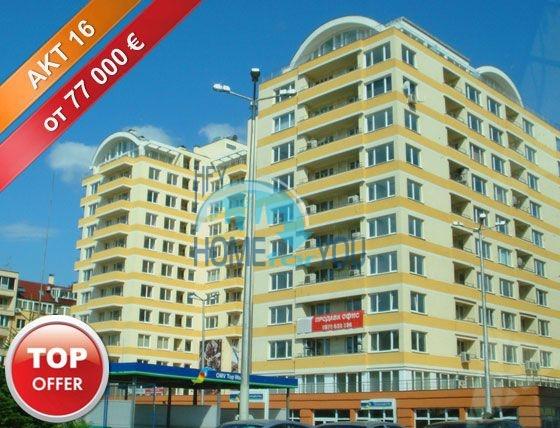 Квартиры, офисы и магазины для продажи в центре Софии