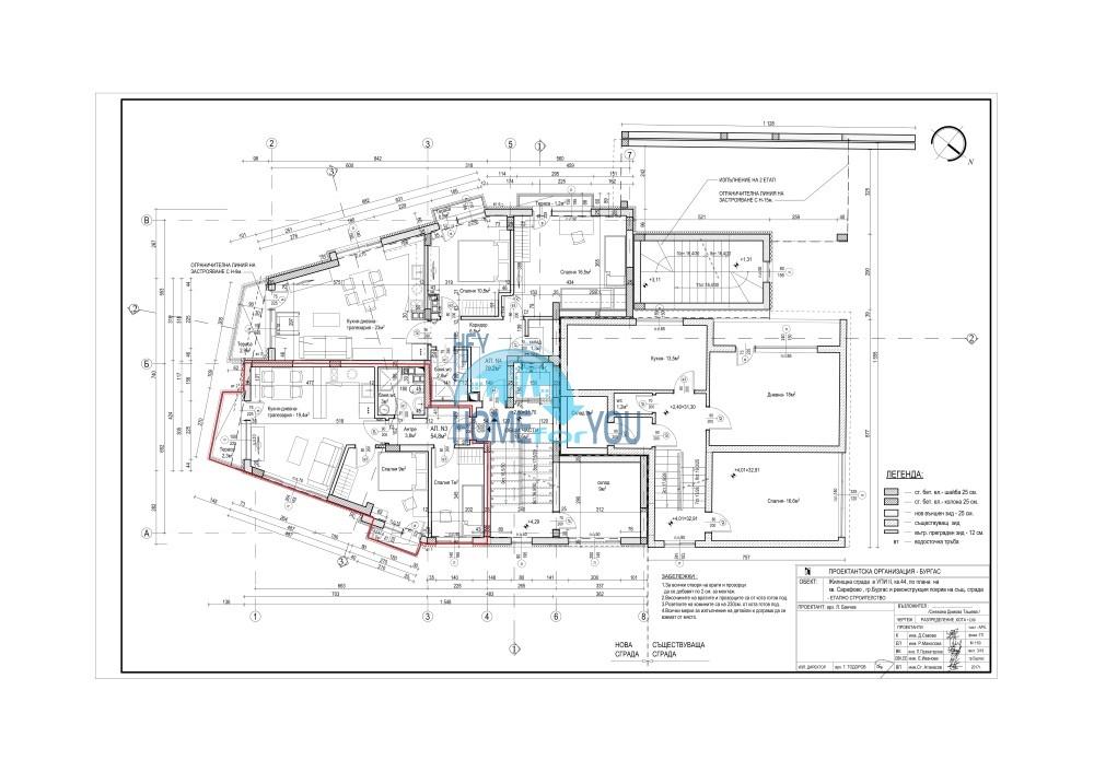 Новый жилой комплекс без таксы поддержки на первой линии моря в современном квартале Сарафово, город Бургас     10