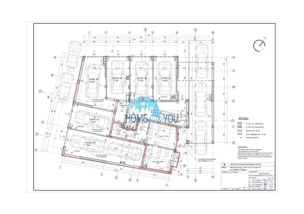 Новый жилой комплекс без таксы поддержки на первой линии моря в современном квартале Сарафово, город Бургас     14