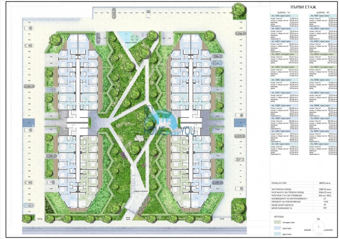 «Atlantis Atmosphere/Атлантис Атмосфера» - уютные апартаменты в новом современном жилом комплексе в квартале Сарафово, город Бургас 20