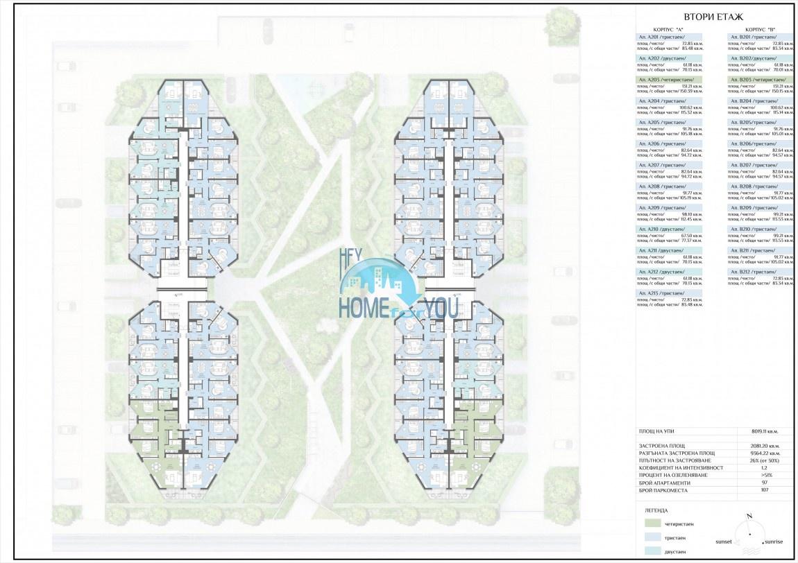 «Atlantis Atmosphere/Атлантис Атмосфера» - уютные апартаменты в новом современном жилом комплексе в квартале Сарафово, город Бургас 21