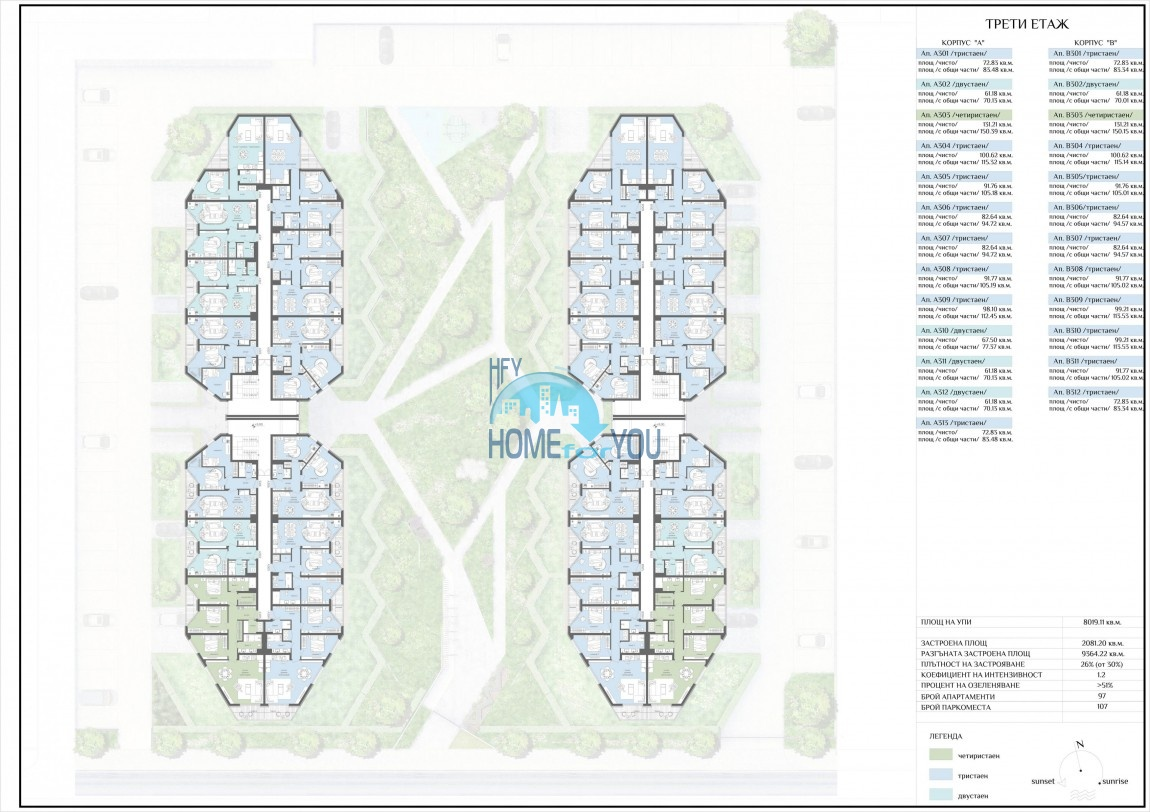 «Atlantis Atmosphere/Атлантис Атмосфера» - уютные апартаменты в новом современном жилом комплексе в квартале Сарафово, город Бургас 22
