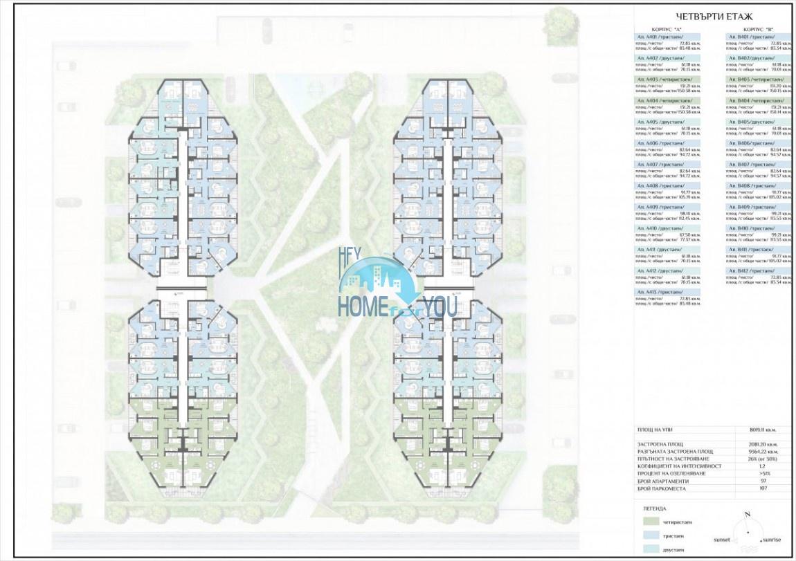 «Atlantis Atmosphere/Атлантис Атмосфера» - уютные апартаменты в новом современном жилом комплексе в квартале Сарафово, город Бургас 23