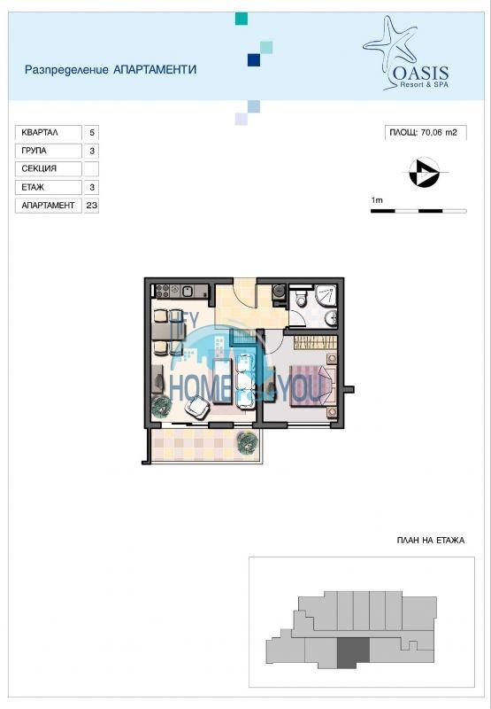 Новая двухкомнатная квартира на первой линии в Лозенце 30