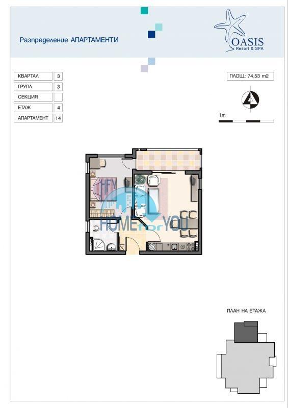Двухкомнатный апартамент с высокими потолками и морской панорамой в элитном Оазис Резорт и Спа, Лозенец 19