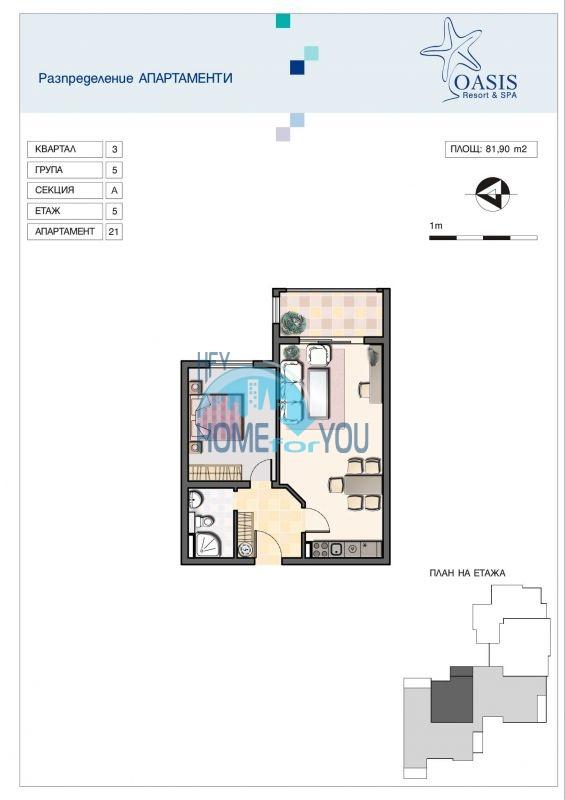 Элитная квартира у моря в комплексе Оазис 31