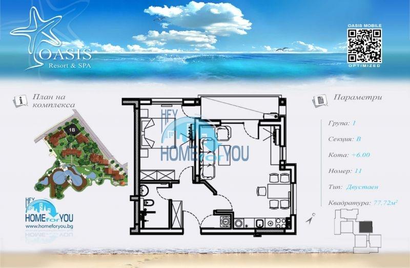 Элитная квартира у моря в курорте Лозенец 33