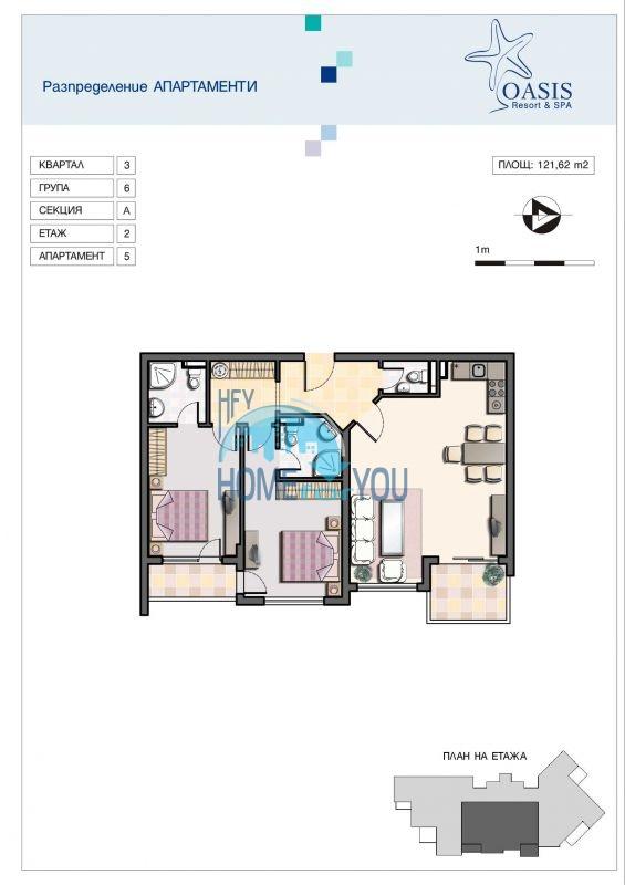 Элитная трехкомнатная квартира в курорте Лозенец 22