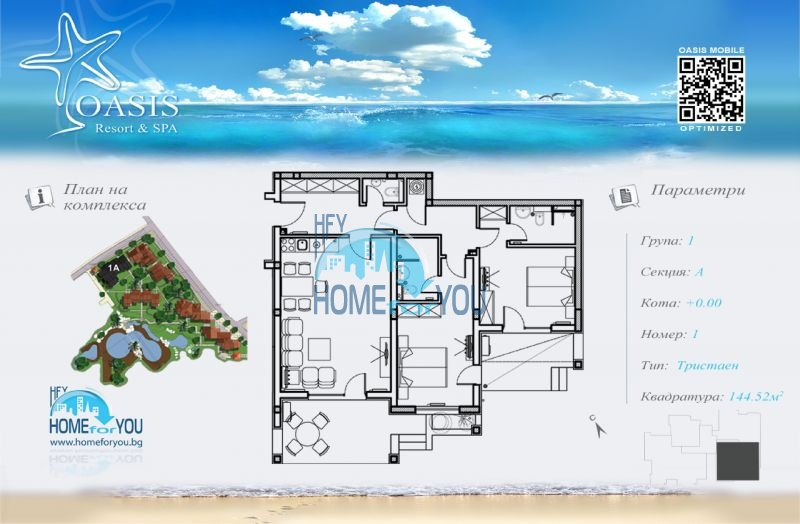 Элитная трехкомнатная квартира у моря в курорте Лозенце 22