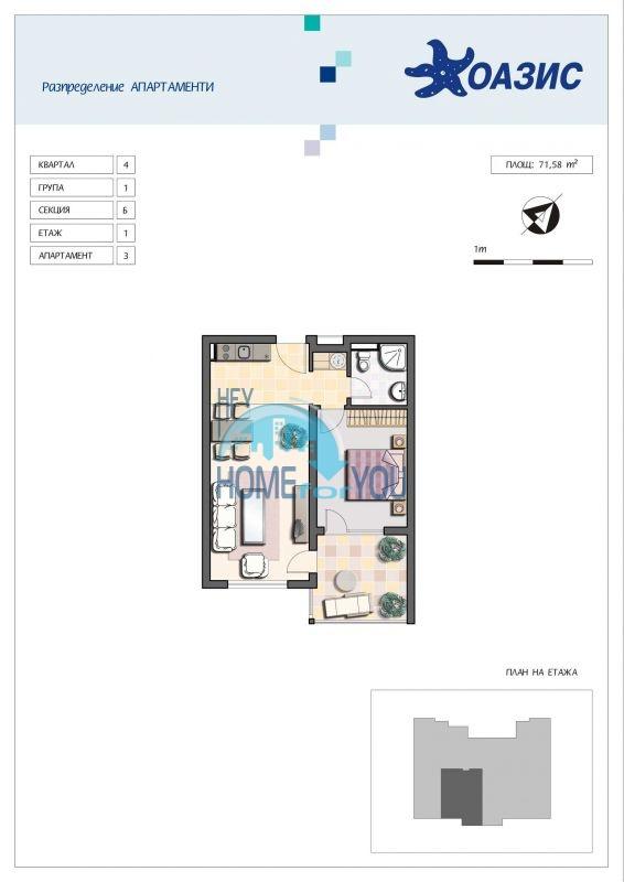 Меблированная двухкомнатная квартира в Лозенеце 34