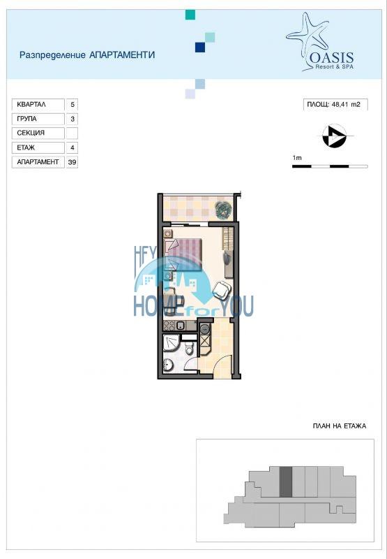Меблированная квартира на море в Оазис Резорт и Спа, Лозенец 37