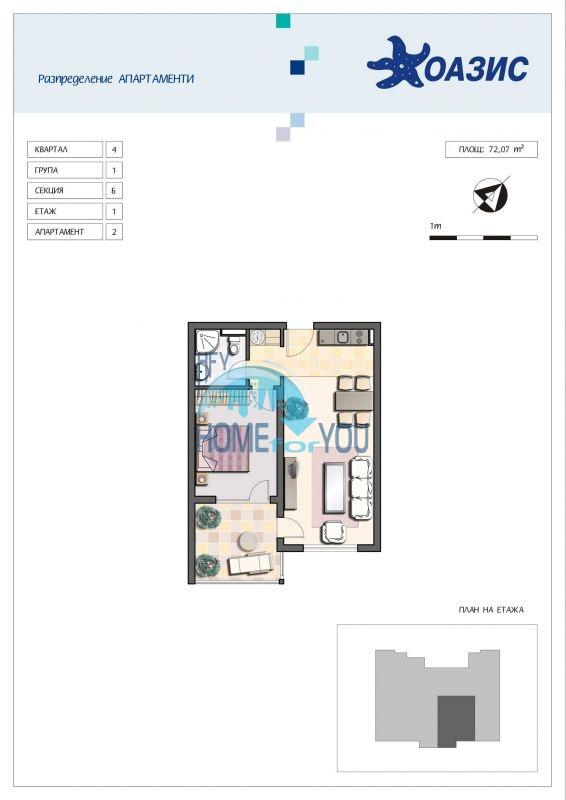 Меблированная квартира у моря в комплексе Оазис 27
