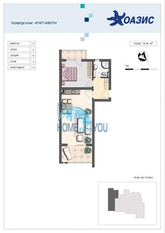 Меблированная квартира у моря в комплексе Оазис Резорт и Спа 27