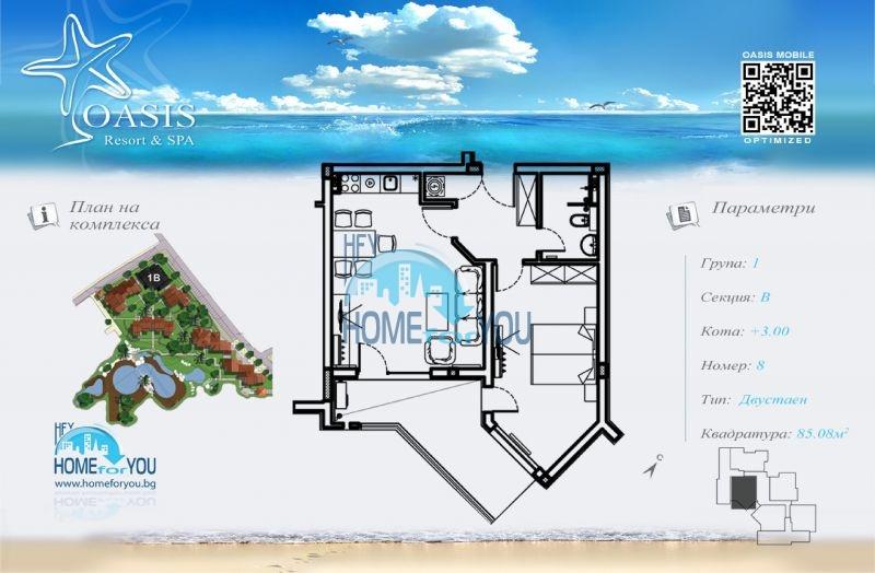 Новая квартира в элитном комплексе Оазис, Лозенец 24