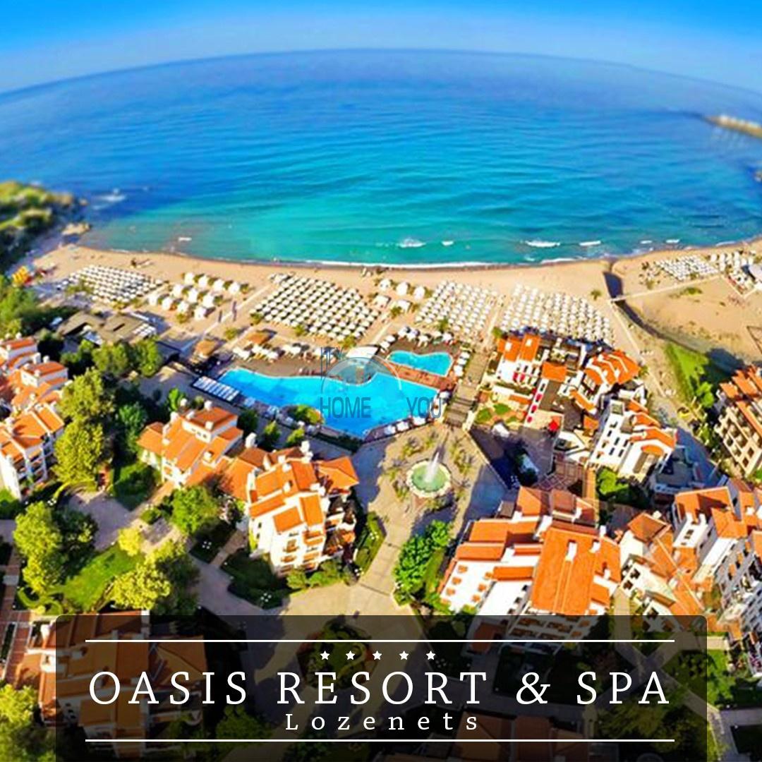 Прекрасный двухкомнатный апартамент на первой линии моря по выгодной цене в элитном комплексе Oasis Resort And Spa 28