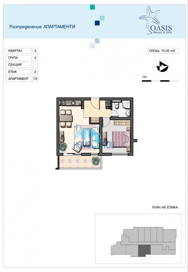 Прекрасный двухкомнатный апартамент на первой линии моря по выгодной цене в элитном комплексе Oasis Resort And Spa 38