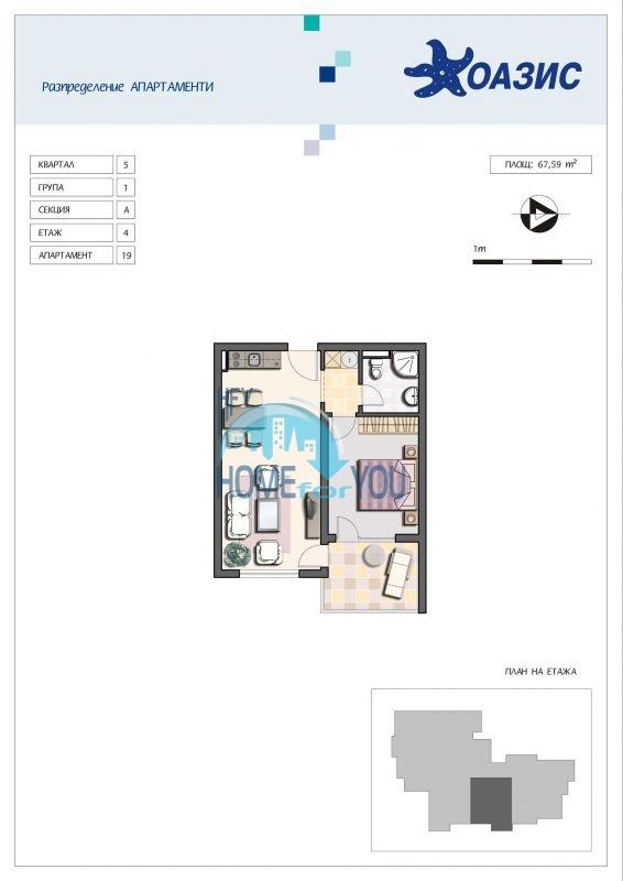 Продается двухкомнатная квартира с видом на море в Оазис Резорт и Спа, Лозенец 11