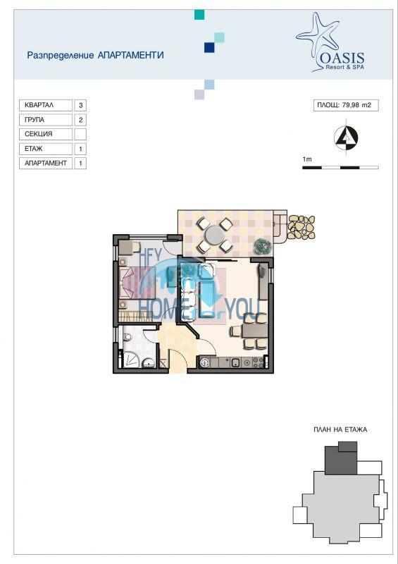Продажа элитной квартиры в комплексе Оазис, Лозенец 20