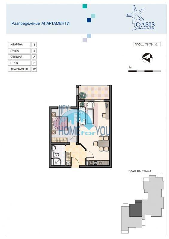 Продажа меблированной квартиры в комплексе на берегу моря в комплексе Оазис Ризорт и Спа  24