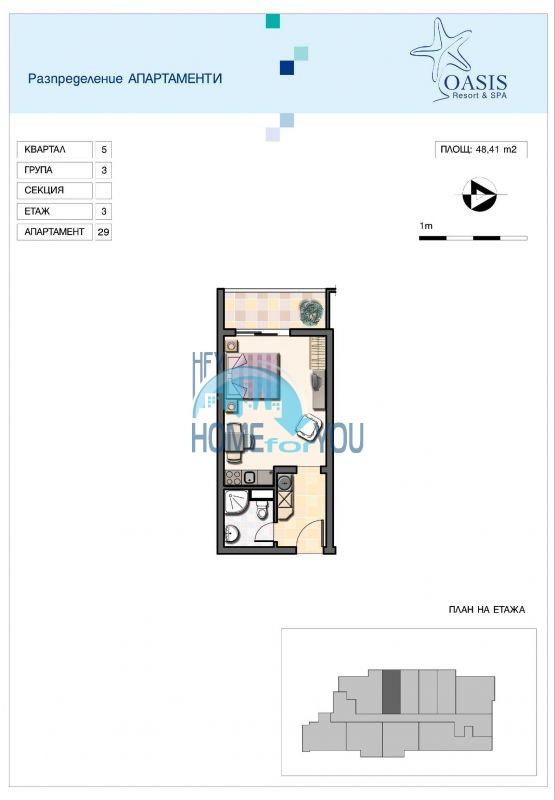Продажа меблированной студии на первой линии в Лозенце 22