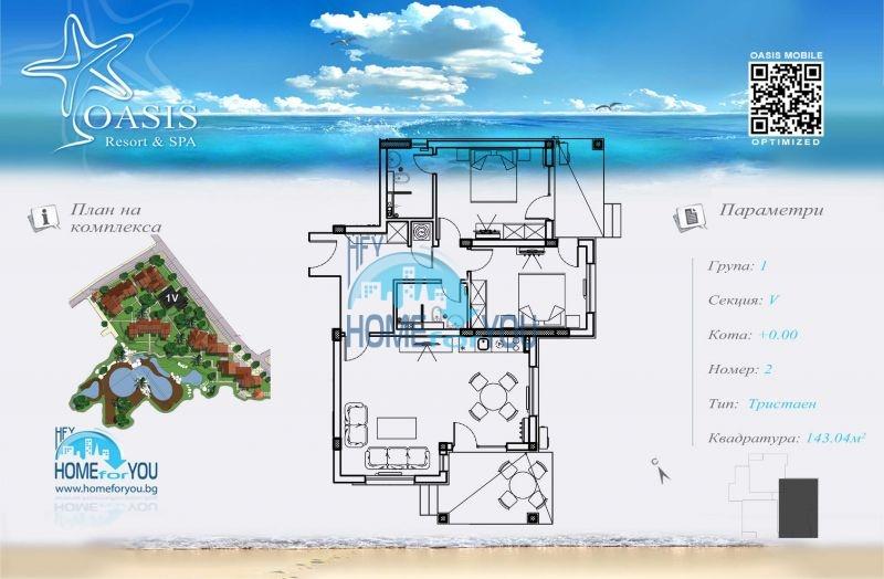 Трехкомнатная новая квартира у моря в курорте Лозенец 16