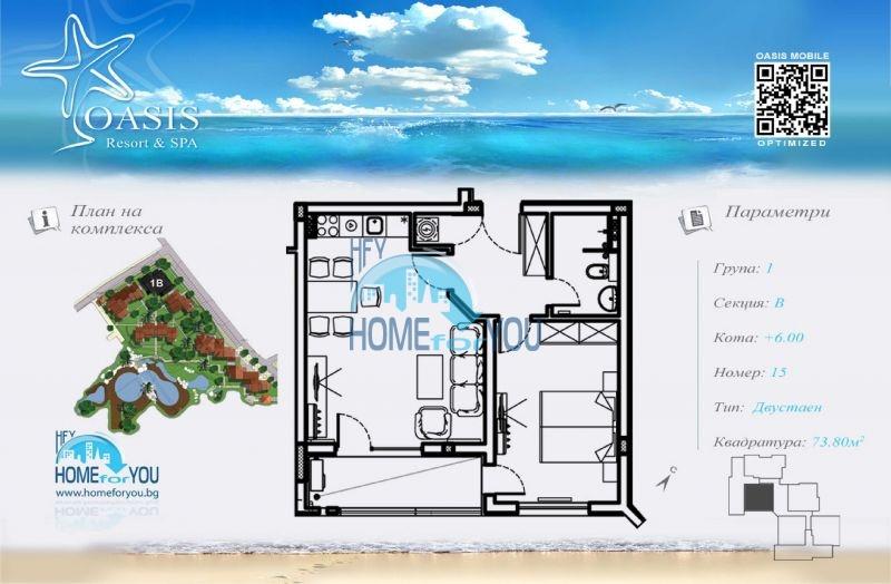 Светлая двухкомнатная квартира с прекрасным видом в роскошном комплексе Oasis Resort And Spa, Лозенец 27