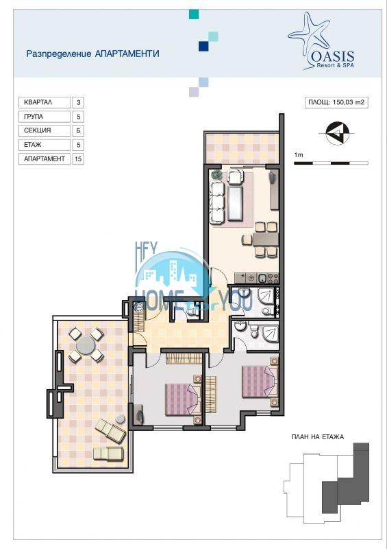 Трехкомнатная квартира на море в Лозенце, Оазис 33