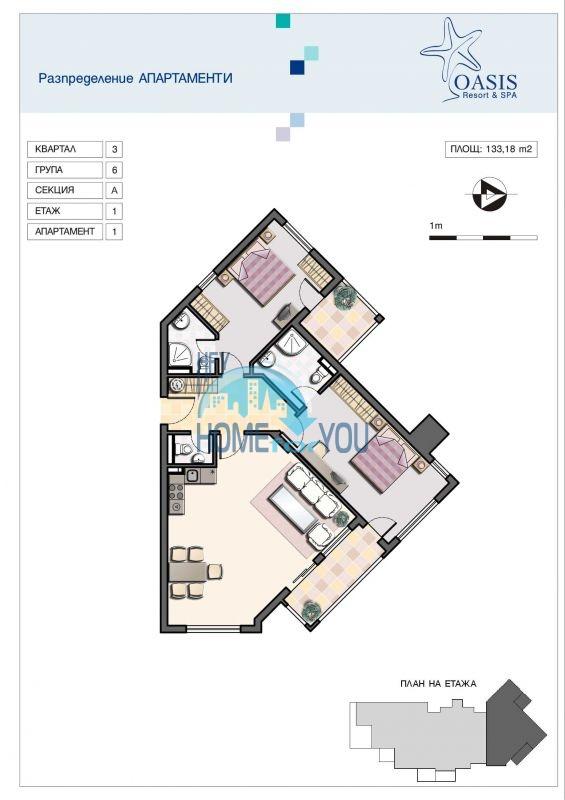 Элитная трехкомнатная квартира с прекрасным видом на море в шикарном Oasis Resort & Spa, Лозенец 30