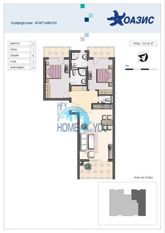 Трехкомнатная квартира у моря в курорте Лозенец 32