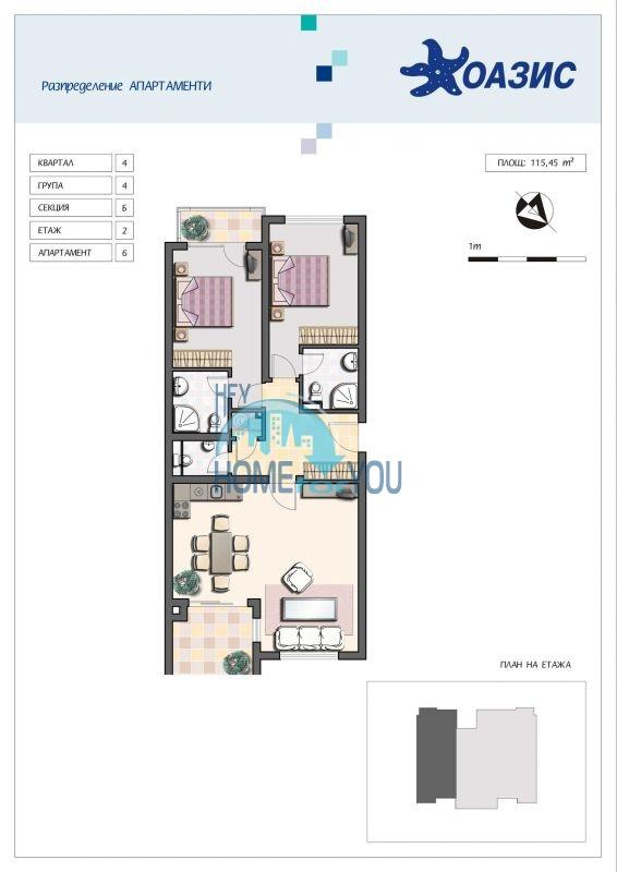 Трехкомнатная квартира на первой линии в комплексе Оазис 30