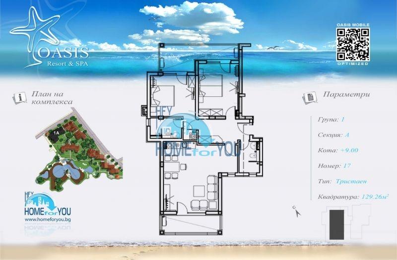 Трехкомнатная квартира в комплексе Оазис Ризорт и Спа Лозенец 37