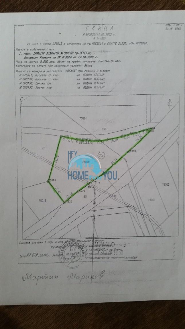 Несебр, земельный участок 3600 кв.м на въезде, граничит с гранд маркет Жанет