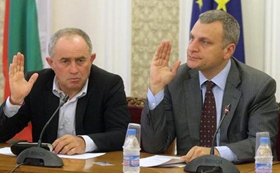 В Болгарии будет создан Национальный парк «Болгарское Черноморие»