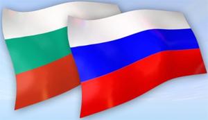 2015 – Год перекрестного туризма между Россией и Болгарией
