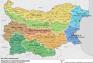 В Болгарии будут созданы 9 туристических районов