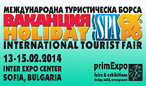 В Софии открылась Международная биржа «Отдых и СПА Экспо-2014»