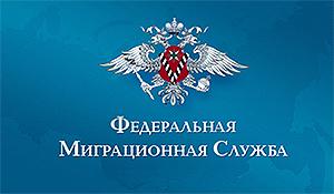 Россиян обяжут сообщать о получении второго гражданства или вида на жительство
