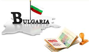 С 1 января 2016 года снизятся цены на визы в Болгарию