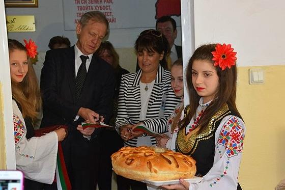 Кабинет «Русский Мир» открыт в городе Велинград