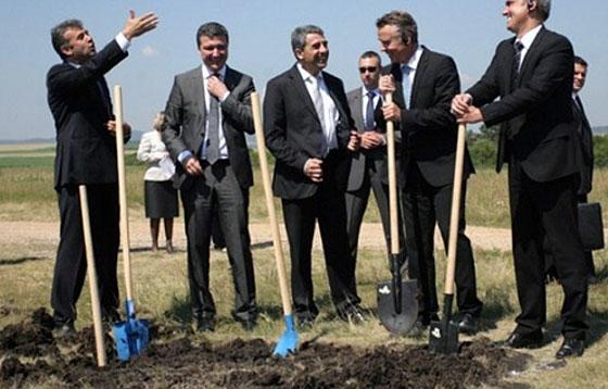 В болгарской столице – София появится новая экономическая зона