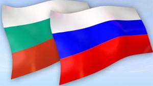 В болгарских городах проходят Дни российской культуры