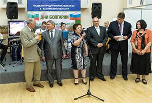 В российском городе Калуга прошли «Дни Болгарии»