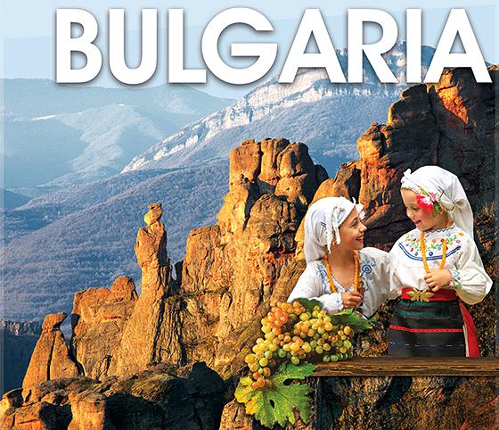 Рекламирование болгарского туризма