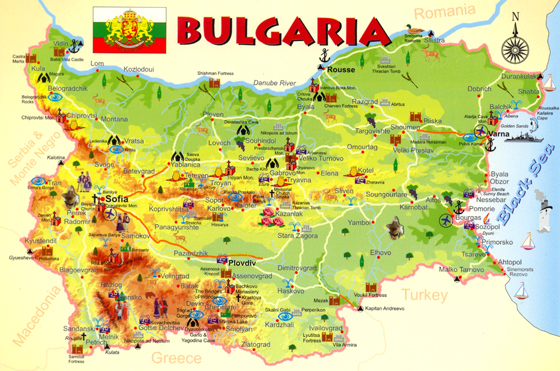 Бренд «Болгария»