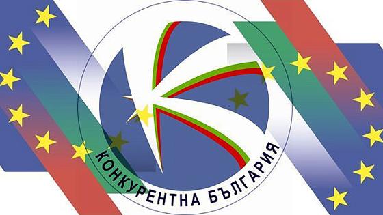 Развитие промышленного производства в Болгарии